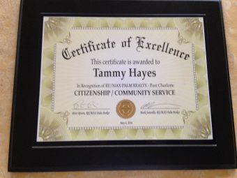 Community Service Award 2016